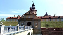 Мост через ров Несвижского замка